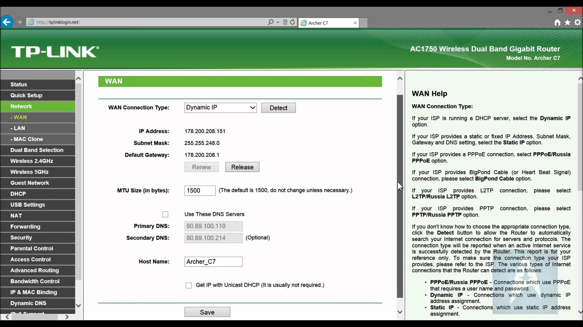 TP-Link คือ | KTNBS COM รับติดตั้ง สอน เรียนติดตั้ง โปรแกรม-NT000011CE