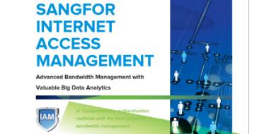 Sangfor Internet Access Management (Sangfor IAM)
